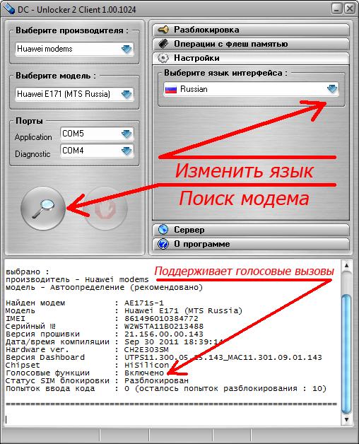 Скриншот инструкции