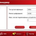 Скачать МТС коннект менеджер для Windows 7