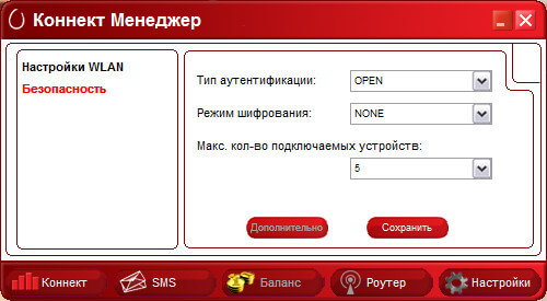 Connect manager скачать mts