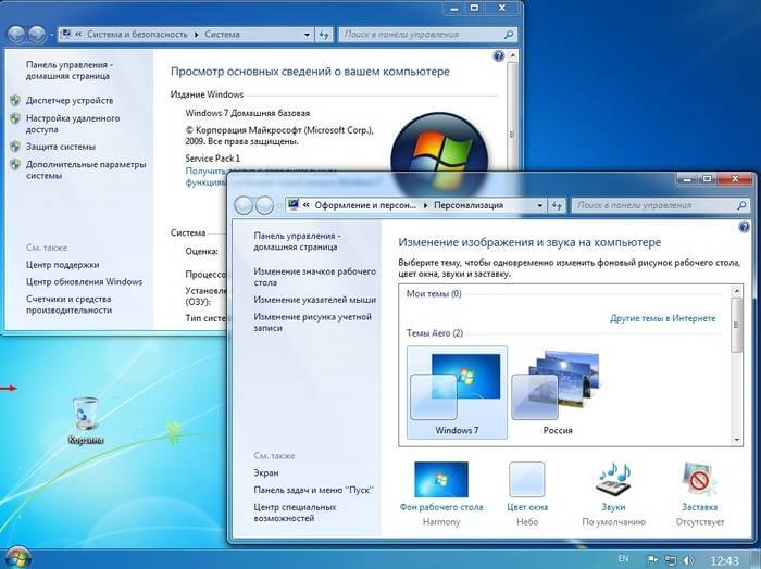 Aero Patch для Windows 7 домашняя базовая