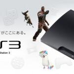 Скачать эмулятор PS3 на PC
