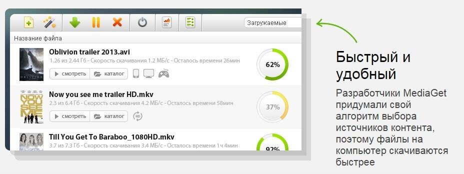 Понятный русскоязычный интерфейс