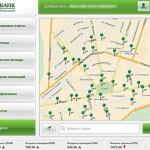 Сбербанк онлайн скачать для компьютера бесплатно