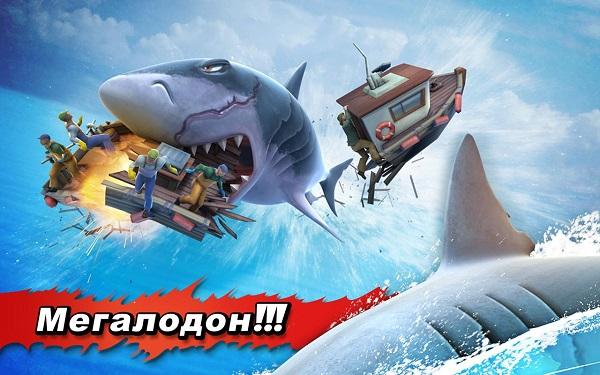 Hungry Shark Evolution загрузить для компьютера