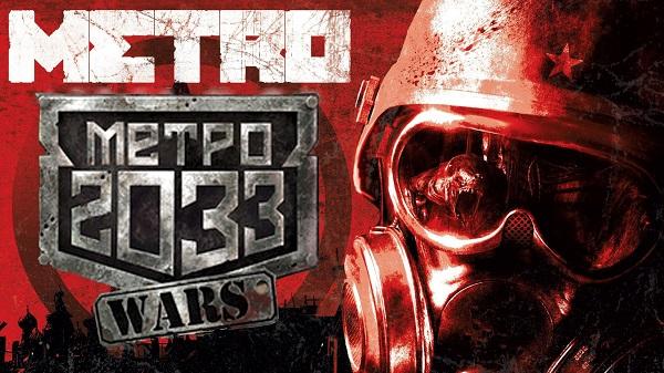 Metro 2033 Wars скачать на компьютер