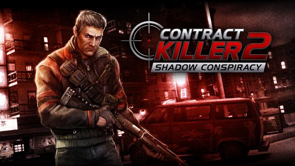 Contract Killer 2 скачать на компьютер