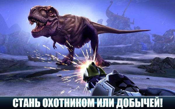 Dino Hunter Deadly Shores загрузить без регистрации