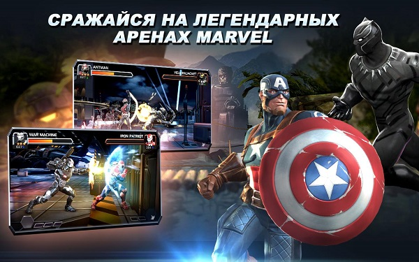 Marvel Битва чемпионов скачать без смс