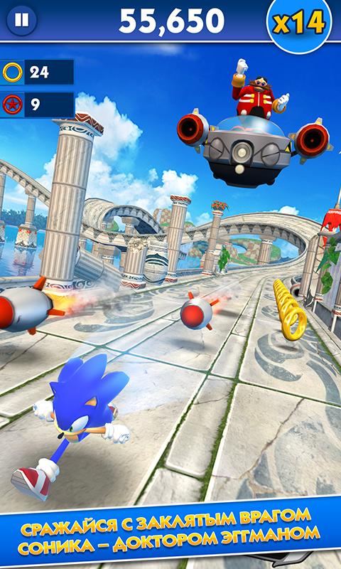 Sonic dash скачать