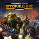 Звездные Войны: Вторжение скачать для компьютера