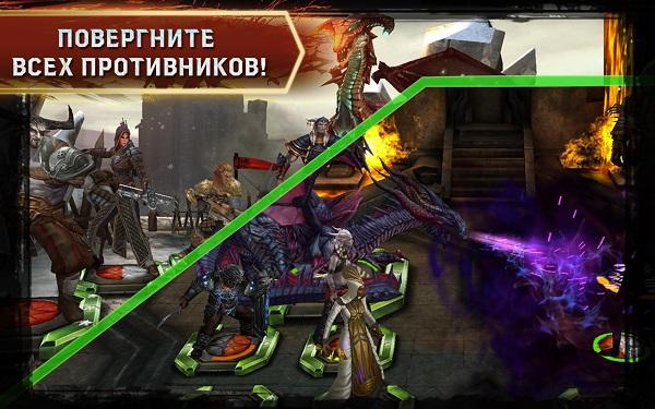 Heroes of Dragon Age скачать апк