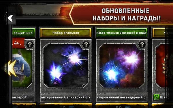 Heroes of Dragon Age скачать без смс