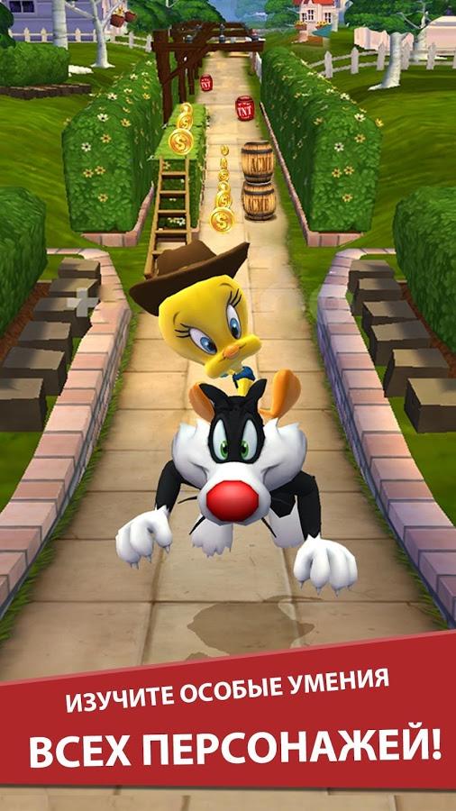 Looney Tunes Dash скачать бесплатно