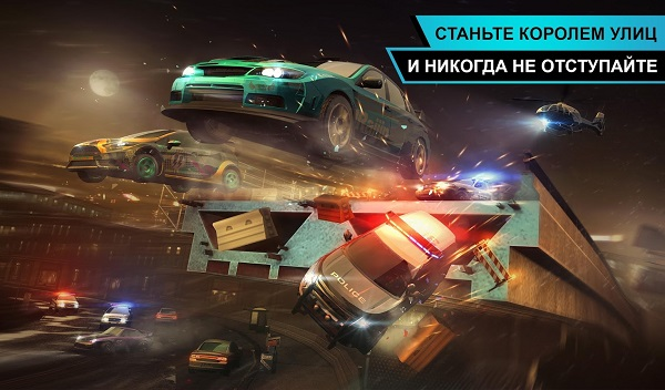 Need For Speed No Limits скачать
