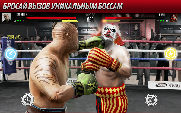 Real Boxing 2 Creed скачать апк