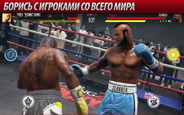 Real Boxing 2 Creed скачать без смс
