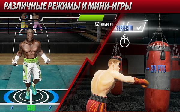 Real Boxing 2 Creed скачать торрент