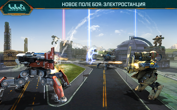 Walking War Robots скачать