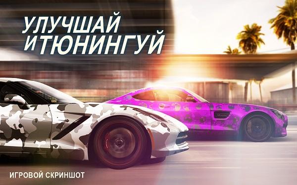 CSR Racing 2 скачать торрент