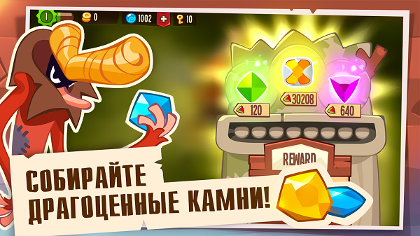 King of Thieves скачать