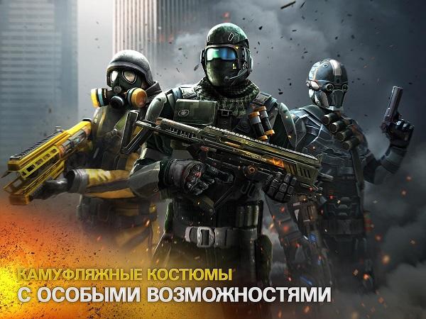 Modern Combat 5 скачать без смс