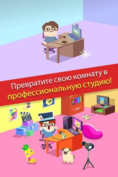 Vfeed Для Компьютера Онлайн