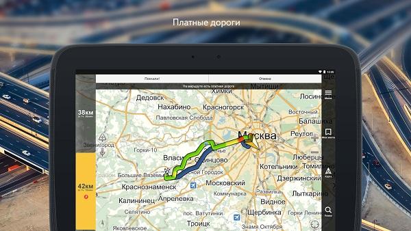navigator-yandeks-onlajn-skachat-torrent