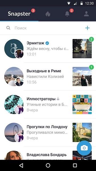 snapster-skachat-bez-registratsii