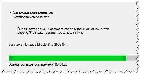 D3dx9 43 dll скачивание обновдений
