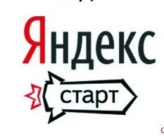 Как сделать Яндекс стартовой страницей