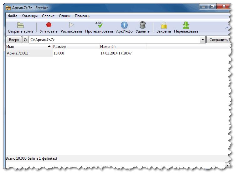 """Правая кнопка мыши по архиву --> Freearc --> """"Распаковать здесь"""""""