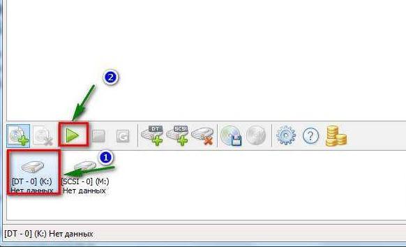 Программа для открытия файлов mdf/mds
