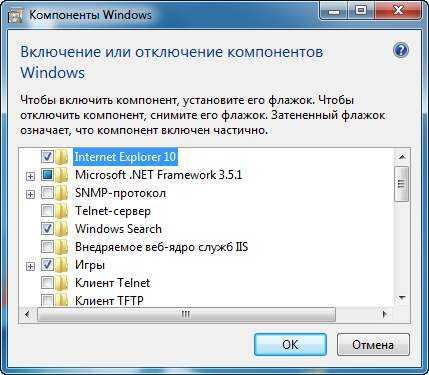 Снимите галочку с Internet Explorer'а