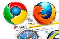 Сделать Яндекс стартовой бесплатно