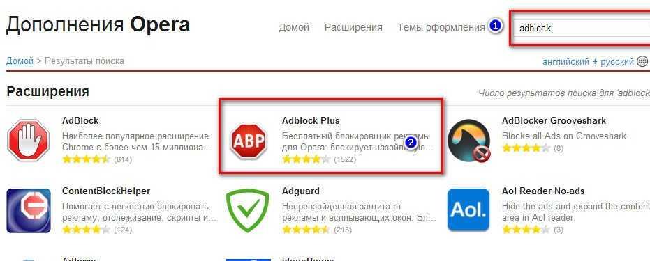 """""""AdBlock Plus"""""""