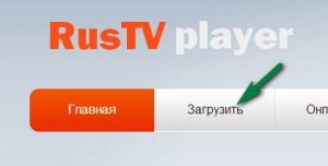 RusTV Player