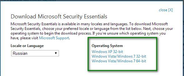Установка Microsoft Security Essentials под нужную систему
