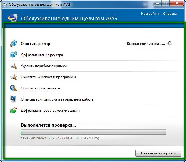 Лучшая программа для очистки и оптимизации windows 7