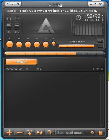 аудиоплеер на компьютер - AIMP
