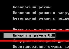 Монитор пишет вне диапазона решение для XP