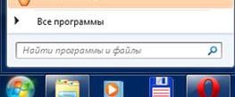 вводим в поисковую строку словосочетание shell:ControlPanelFolder
