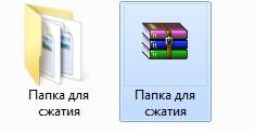 сжатый файл появится в папке: