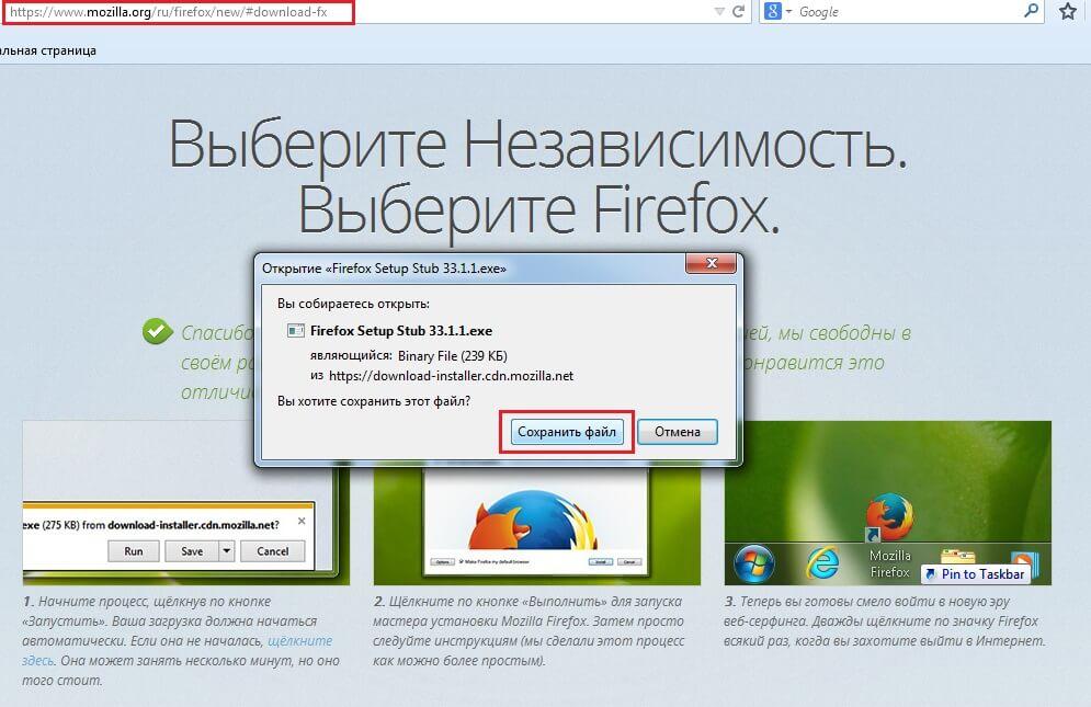 с работой shockwave flash можно и в браузере Mozilla Firefox