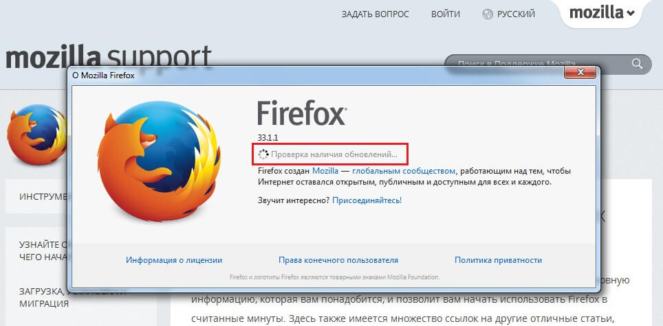 В итоге после такого действия браузер автоматически найдет и установит обновление: