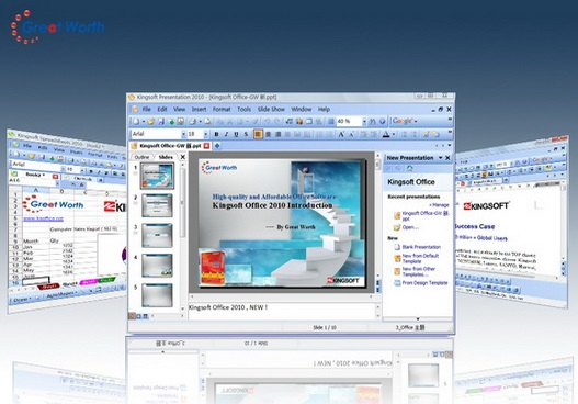 Kingsoft Presentation еще одна программа для презинтаций