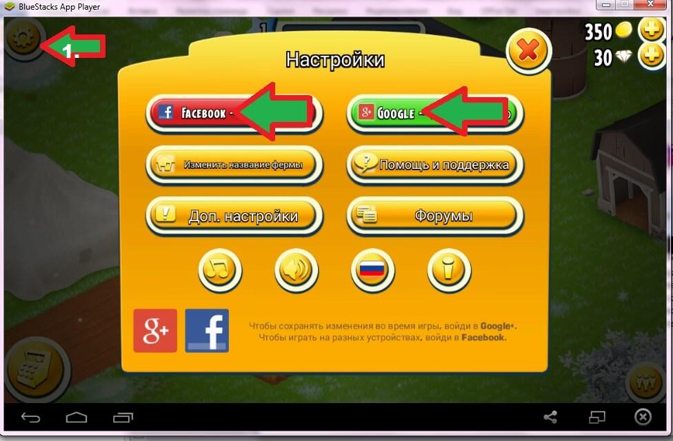 Жмем в игре кнопку «Настройки» и выбираем в качестве варианта для входа FaceBook или Google