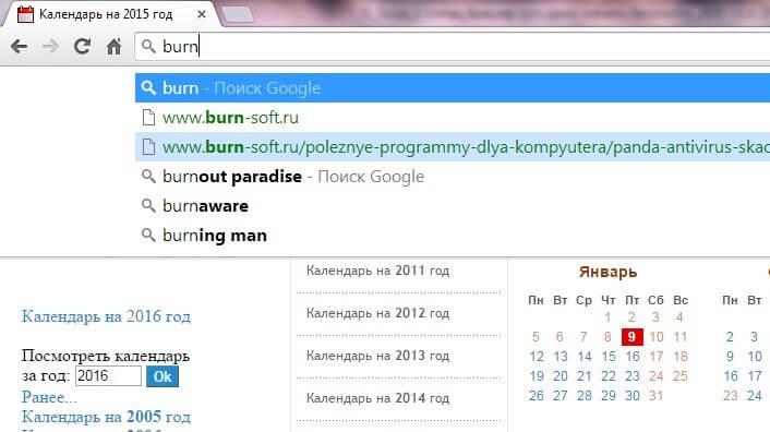 Браузер гугл хром скачать бесплатно для Windows 7 на русском