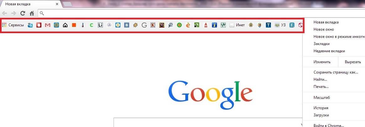 Скачать бесплатно браузер Гугл Хром для Windows 7