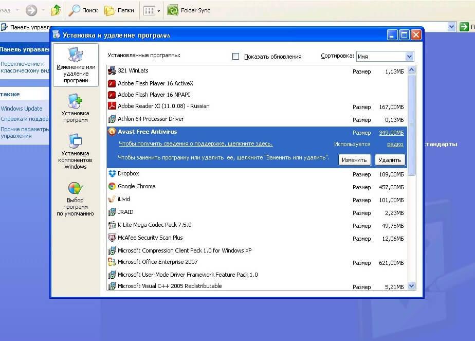 В открывшемся окне выбрать Avast Free Antivirus и нажать на кнопку «Удалить»