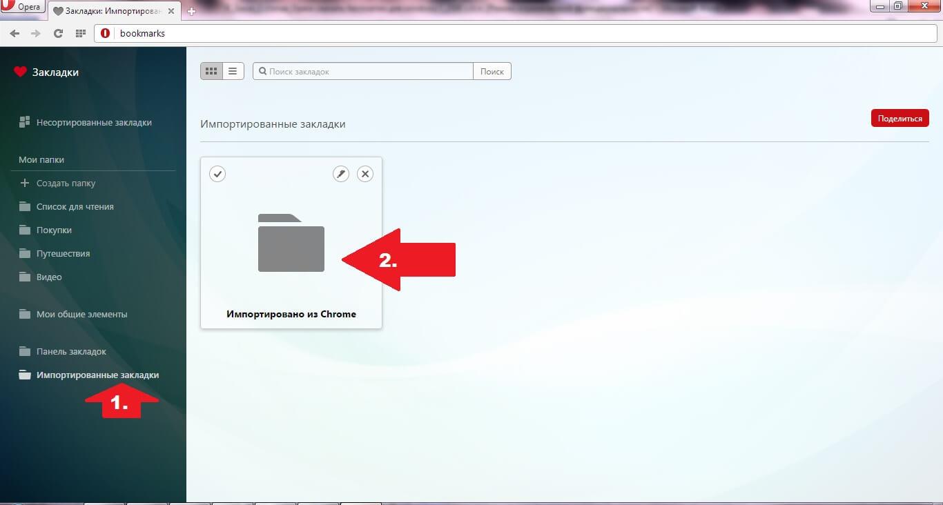Opera скачать бесплатно для Windows 7 без регистрации